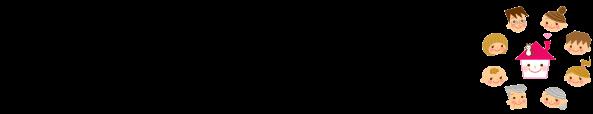 株式会社白尾塗装興業/伊集院町&鹿児島市&日置市&北薩南薩の外壁塗装や屋根塗装はおまかせ下さい。